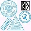 Изготовление печатей и штампов в г.    Тольятти