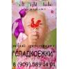 """Детский фото-проект """"Сладкоежки"""""""