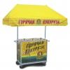 аппараты для продажи кукурузы б/у в отличном состоянии